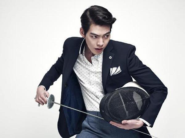 4-Kim-Woo-bin
